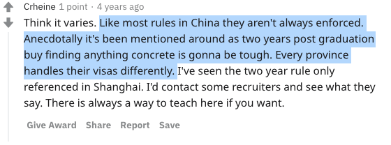 about requirements to teach in china