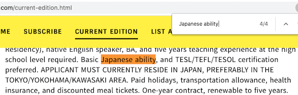 japanese speaking ability preferred for job teaching english