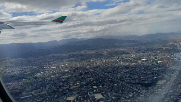 looking down on Fukuoka from the airplane