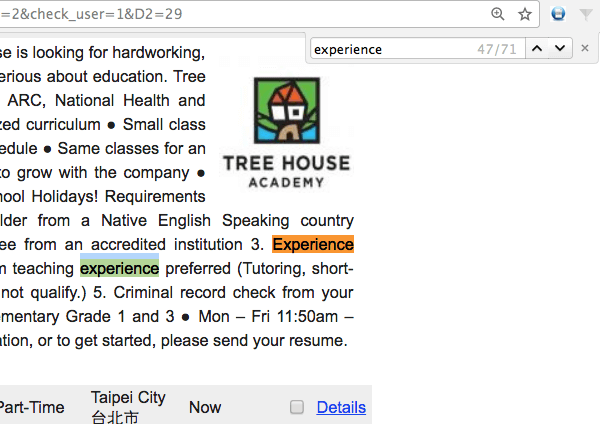 Employer's advertisement that wants an English teacher with experience